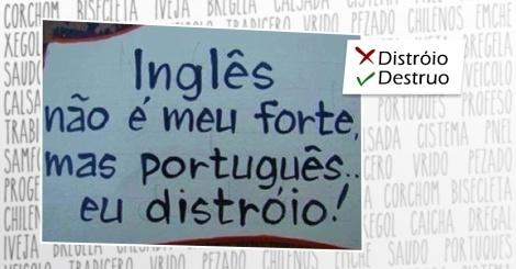 erros-de-portugues-simao-1397483352381_956x500
